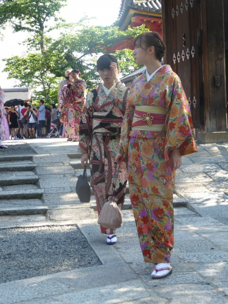 kyoto people 4