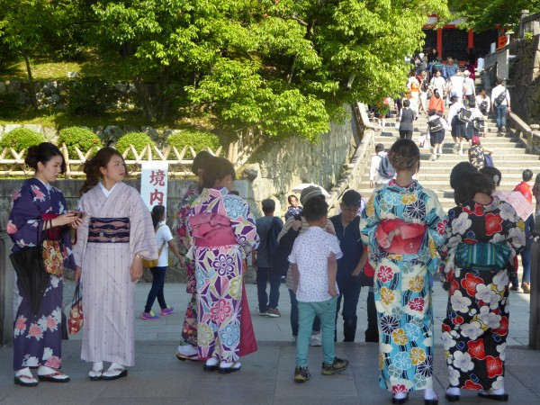 kyoto people 9