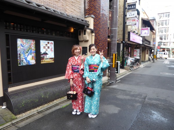 kyoto people 24