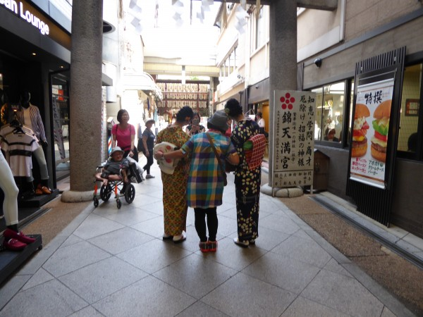kyoto people 31