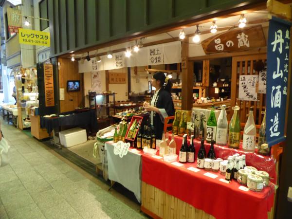 market 13