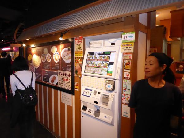 ramen kyoto 3