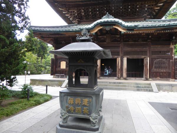 kenchoji8