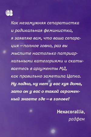 гексокорралия