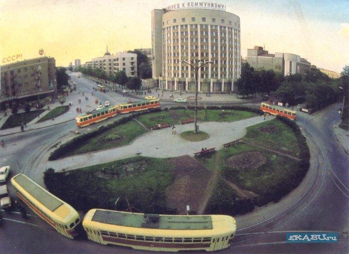советский екат