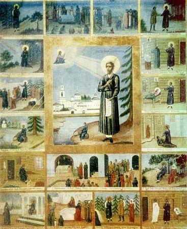 Sv.Simeon  Vethoturski