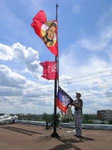 Флаги Христос СССР