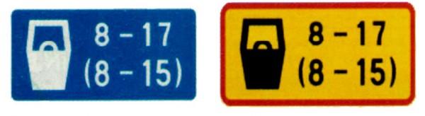знаки парковки в финляндии 3