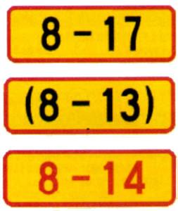 знаки парковки в финляндии 5