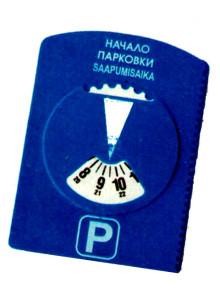 знаки парковки в финляндии