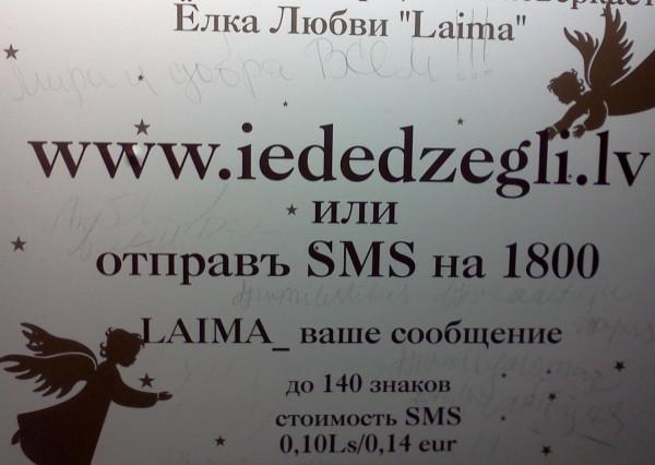 IMG20140105_001