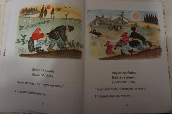 васнецов1