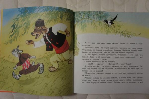 болгарские сказки1