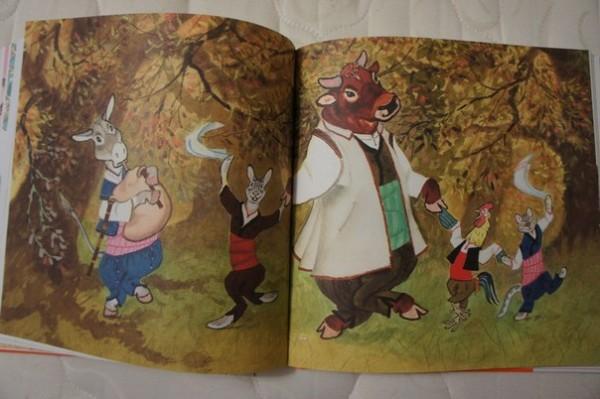 болгарские сказки6