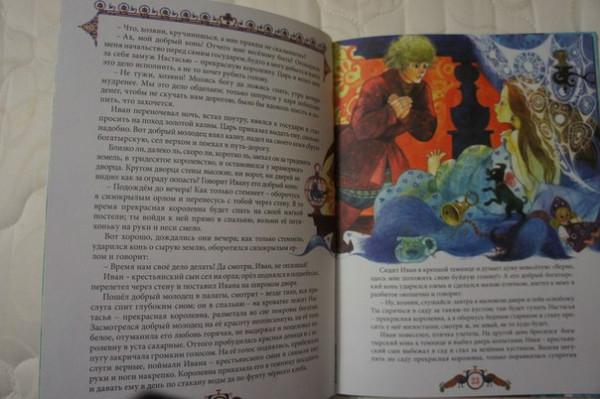 колдовские сказки1