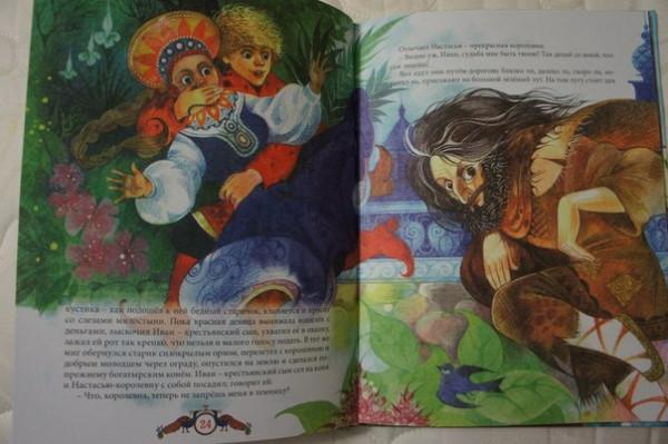 колдовские сказки2
