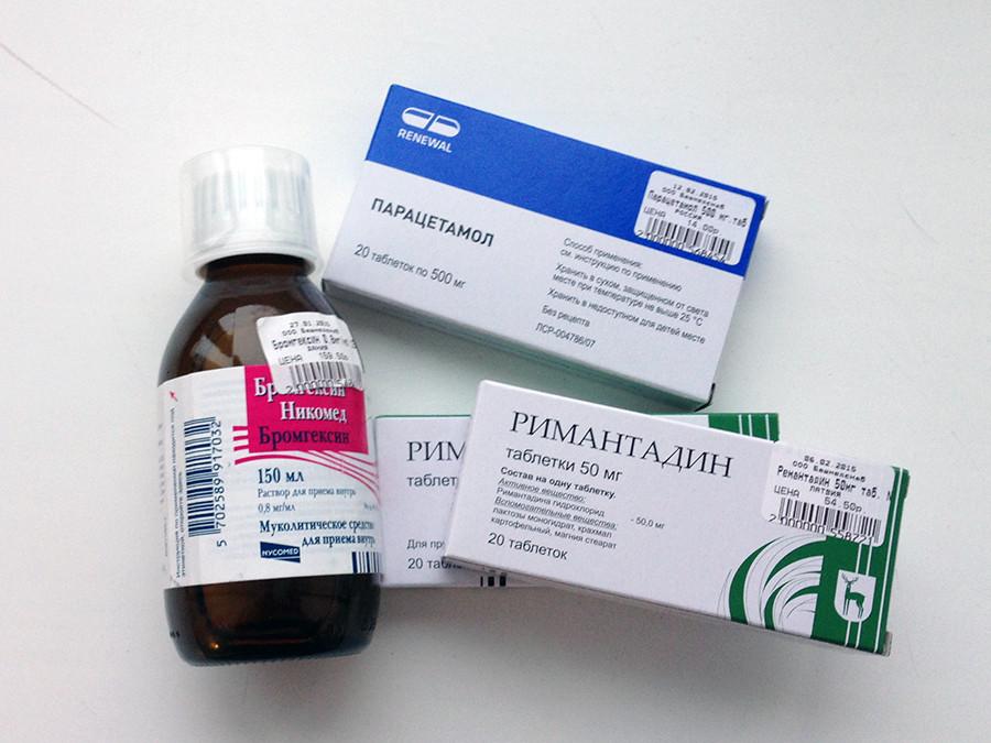 Как побороть грипп и ОРВИ меньше, чем за 100 рублей !1!