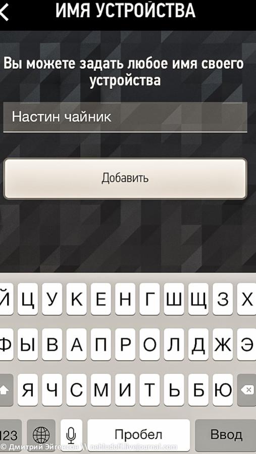 чайник-2