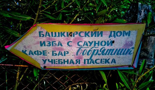 IMG_20120817_182732-2