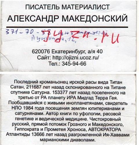 50034-163041-0840ae7018f9b25651b464b1932c30d7
