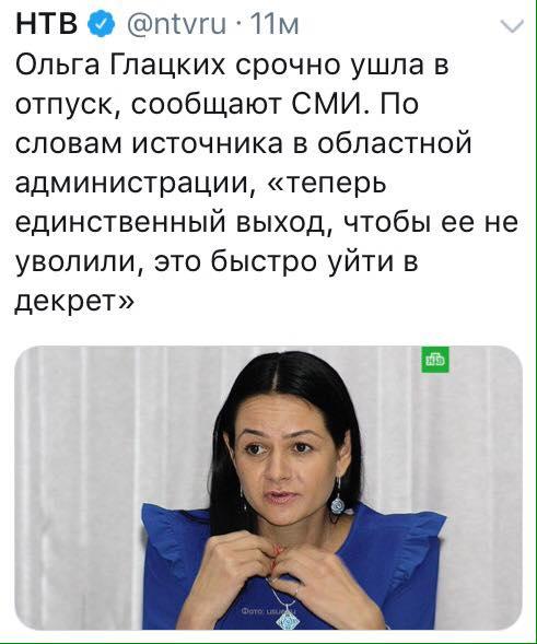 """""""Держава вам нічого не винна. Вам винні батьки. Держава їх не просила вас народжувати"""", - російська чиновниця роз'яснила молодіжну політику РФ - Цензор.НЕТ 1512"""