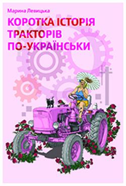 trk_cov_prev_01