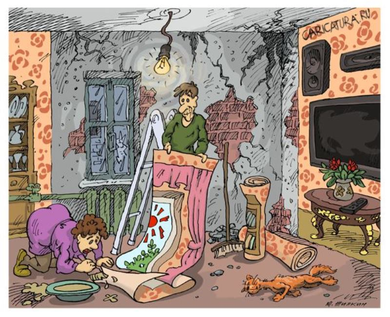 Картинки про ремонт в квартире прикольные