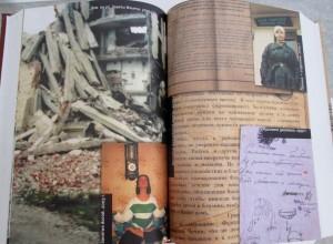 муравей в стеклянной банке. чеченские дневники Полины (3)