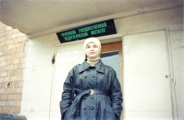 Пединститут Грозного, 2004 год.