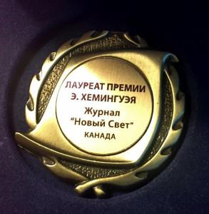 Полина Жеребцова лауреат 2017.jpg