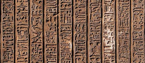 seamless hieroglyphics background
