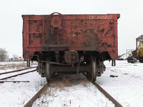 railcar back