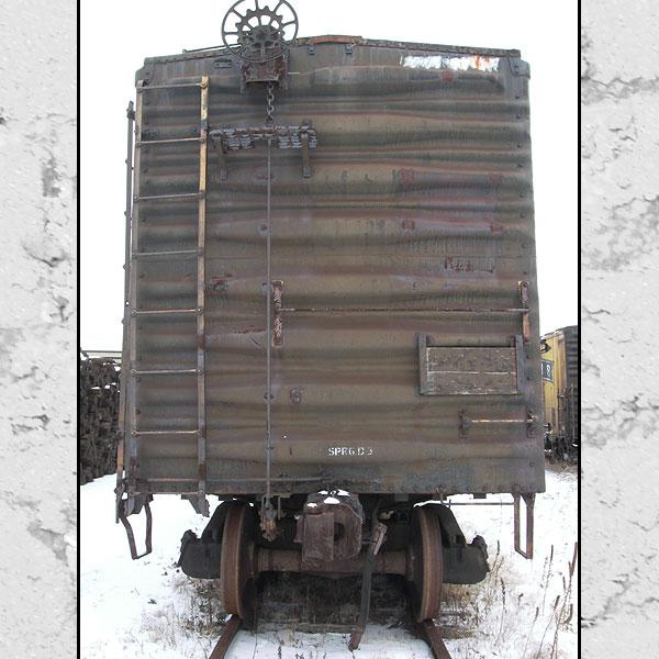 back of railcar