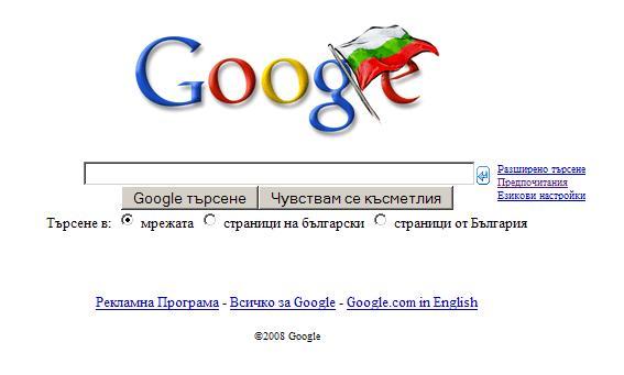 googlebg