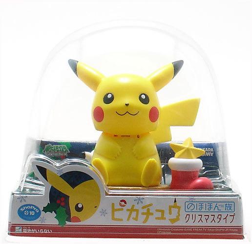 Pikachu Solar Christmas