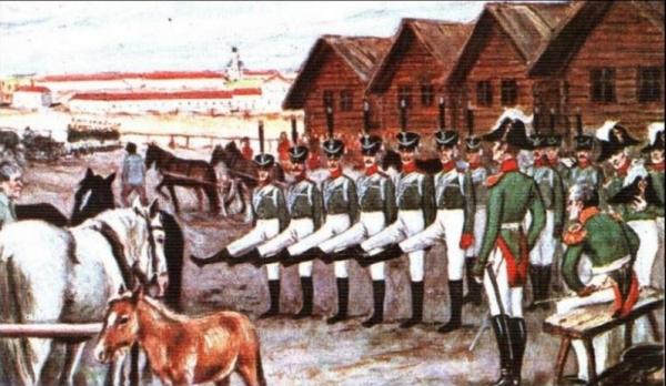 Военные поселения были связаны с именем