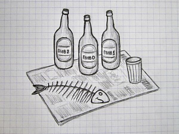 tri piva