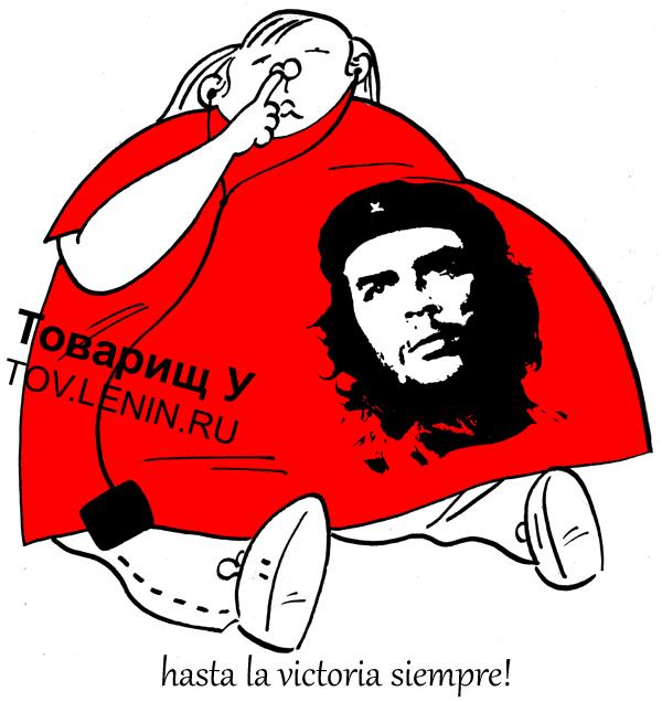 политштурм
