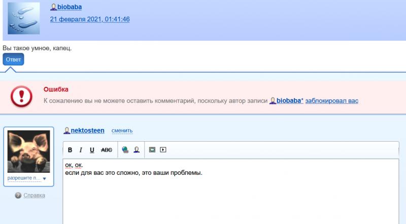 Screenshot_2021-02-21 Перестал подходить омлет