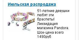 43eb6-clip-10kb