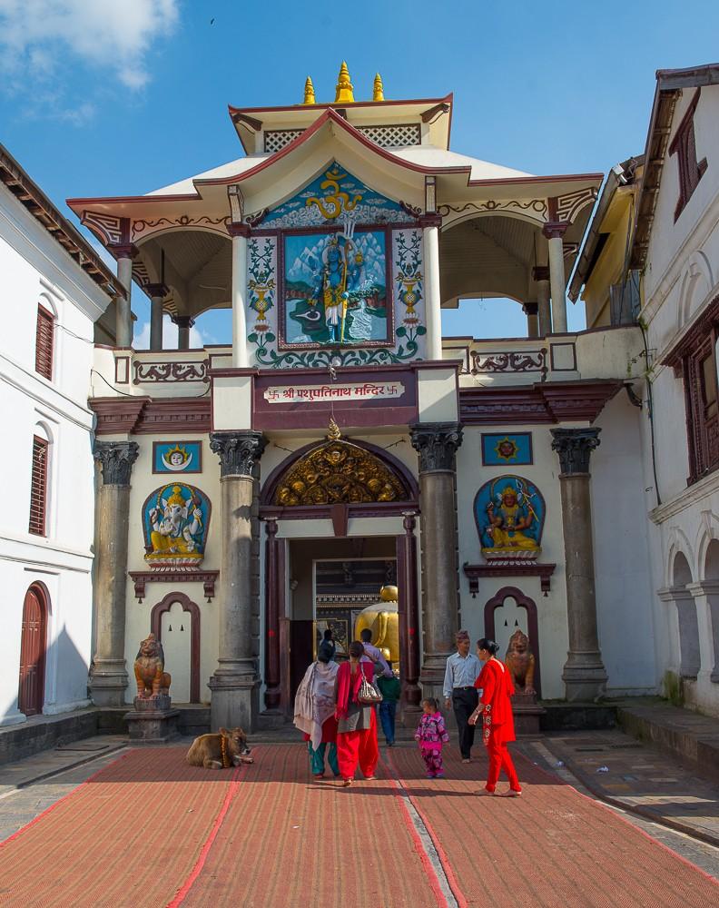 Nepal Kathmandu Pashupatanati POST-5