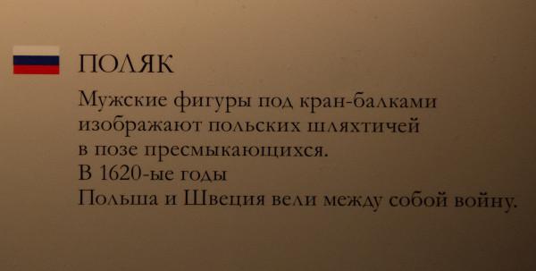 Стокгольм Vasa museum-23