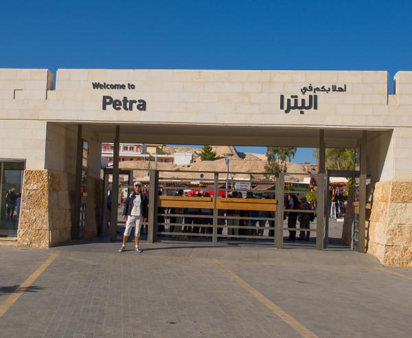 Petra mail-1