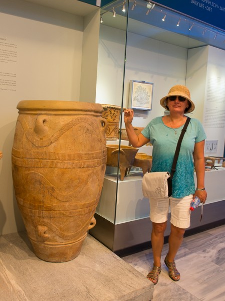 Крит Museum Post-12