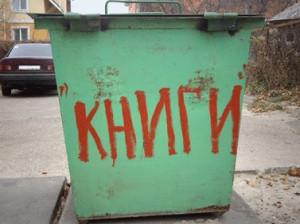 knigi