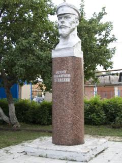Памятник Алексею Ухтомскому на станции Пенза-I. Фото Алексея Горячева
