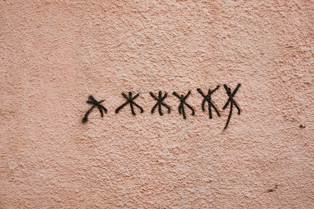 Надпись на стене в одном краснодарском дворике
