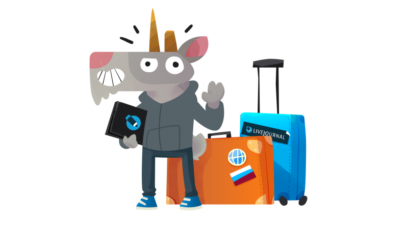 Козел Фрэнк пакует чемоданы перед поездкой