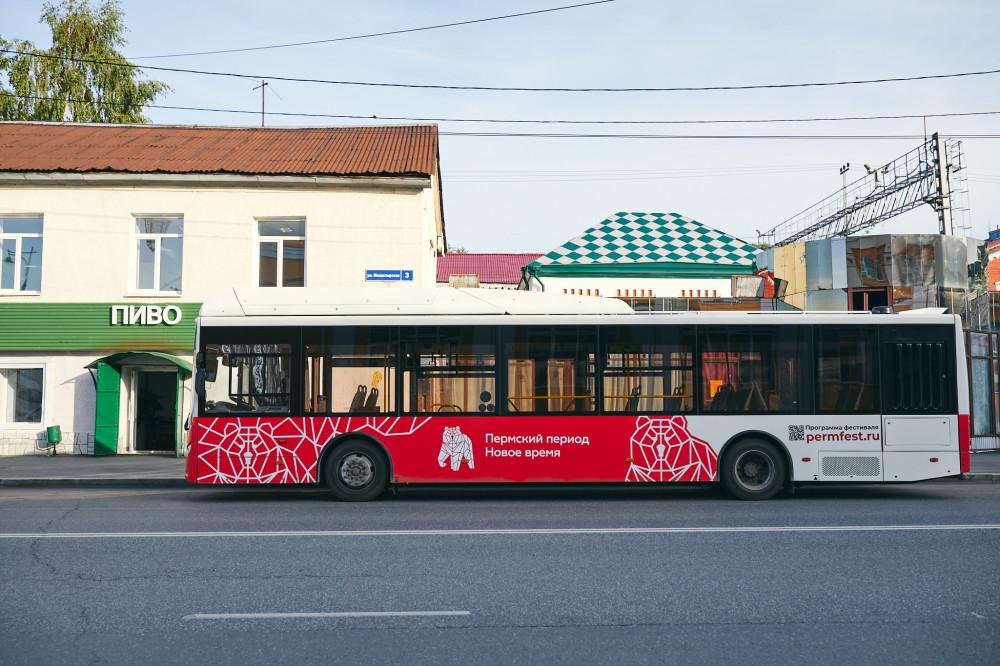Пермский автобус