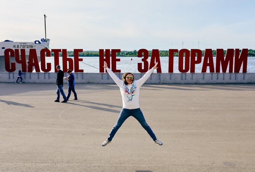 @a_nouchka прыгает, Гоголь ждет